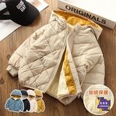 兒童羽絨服 男童棉衣2019冬季新款洋氣童裝兒童冬裝外套寶寶加絨加厚保暖棉服【快速出貨】