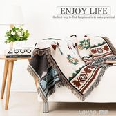 紅方塊毯子棉毯子空調毯毛巾毯蓋巾蓋毯彩色線毯紅色沙發蓋毯格子 樂活生活館