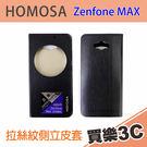 HOMOSA ASUS Zenfone MAX 手機專用,拉絲紋 側立皮套(黑),送 保護貼,ASUS ZC550KL