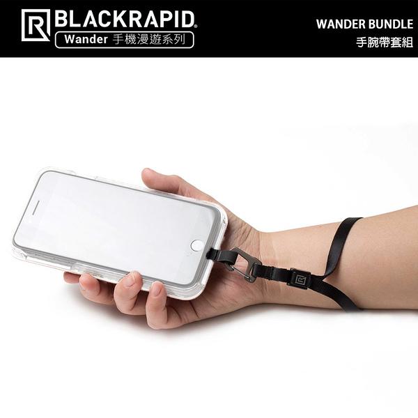 黑熊館 BLACKRAPID 快槍俠 WandeR Bundle 手機漫遊手腕帶套組 BT系列 手機掛繩 BTWB