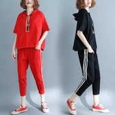 大碼女裝休閒運動套裝女夏季新寬鬆遮肉洋氣顯瘦T恤哈倫褲兩件套 快速出貨
