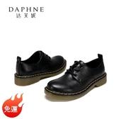 牛津鞋 Daphne/達芙妮專柜女鞋同款新款休閑學院系帶百搭小白皮鞋全省全管免運