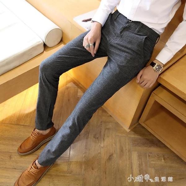 男士休閒褲男修身直筒夏天韓版潮流薄款小西褲男褲子 新年禮物