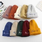 兒童帽寶寶兒童毛線帽子春秋冬天針織潮純色男童女童韓版小孩保暖套頭帽交換禮物