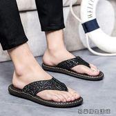 夏季男士真皮涼拖鞋夾腳皮涼鞋 易樂購生活館