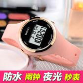 兒童手錶男孩女孩學生電子手錶女童運動防水夜光手錶果凍手錶潮WY