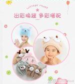 浴帽兒童干發帽可愛卡通女童寶寶包頭巾擦頭發速干毛巾超吸水成人浴帽 免運 宜品