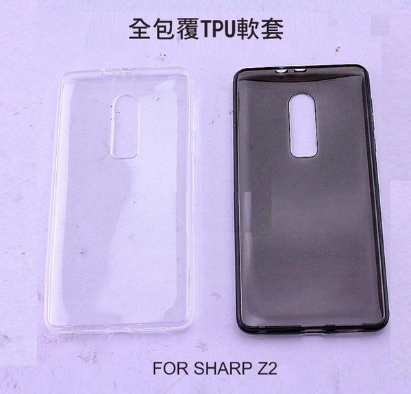 ☆愛思摩比☆夏普 SHARP Z2 防摔透明殼TPU軟套 透色套 超薄套 保護殼