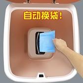 垃圾桶家用帶蓋大號塑料桶衛生間廁所客廳廚房臥室紙簍垃圾桶小