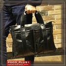 PocoPlus 復古公事包 雙袋 托特包 手提包硬挺公文包 電腦包 【B512】