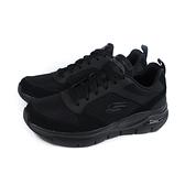 SKECHERS ArchFit 運動鞋 男鞋 黑色 232101BBK no314