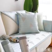 北歐夏天季涼席冰絲沙發墊防滑墊靠背巾簡約現代涼席沙發墊坐墊 PA760『小美日記』
