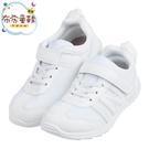 《布布童鞋》日本IFME經典純白透氣兒童機能運動鞋(18~21公分) [ P0W812M ]