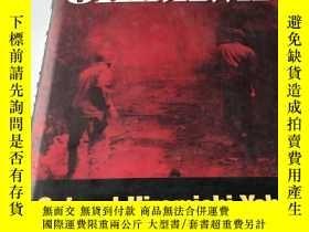二手書博民逛書店THE罕見BATTLE FOR OKINAWA《沖繩島爭奪戰》美