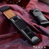 口袋吉他 便攜式吉他練習器 手型和弦轉換練習工具吉他手指訓練器 薔薇時尚