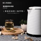 【六月到貨】24期零利率 ONE amadana STKE-0204 雙層隔熱快煮壺 不銹鋼 防乾燒 1L 公司貨 薪創數位