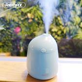 Remax空氣加濕器迷你孕婦嬰兒家用靜音臥室小型usb辦公室用噴霧器【店慶一周八九折下殺】