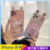 卡通動物貓爪 iPhone SE2 XS Max XR i7 i8 plus 手機殼 貓咪小熊 立體爪子 磨砂防摔 保護鏡頭 全包邊軟殼