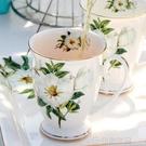水杯 杯子陶瓷創意歐式馬克杯帶蓋大容量骨瓷水杯早餐杯牛奶咖啡杯輕奢 印象家品