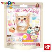 玩具反斗城  溫泉貓入浴球