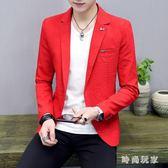 西裝外套男休閒韓版青少年修身帥氣小西裝男zzy2751『時尚玩家』