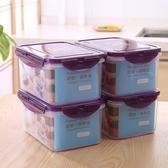 廚房冰箱長方形保鮮盒塑料食品盒飯盒水果保鮮盒微波密封盒收納盒 優樂美