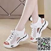 女鞋運動涼鞋鏤空平底百搭厚底松糕休閒鞋子女【風之海】