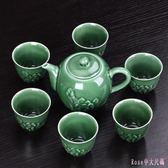 青瓷功夫喝茶具套裝家用辦公日式簡約陶瓷泡茶壺茶杯茶道配件 DR5868【Rose中大尺碼】