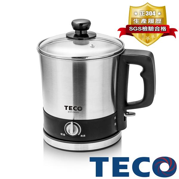 TECO東元 304不鏽鋼快煮美食鍋 XYFYK020 【福利品】