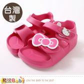 女童鞋 台灣製Hello kitty授權正版極輕涼鞋 魔法Baby