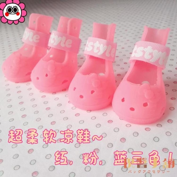 可愛超軟寵物鞋子小貓QQ涼鞋防滑耐磨狗狗鞋子【倪醬小舖】