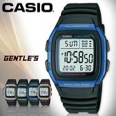 CASIO手錶專賣店 卡西歐  W-96H-2A 男錶 數字型 電子錶 弧形鏡面防水50米 LED照明 橡膠錶帶
