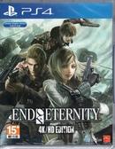 【玩樂小熊】現貨 PS4遊戲 永恆的盡頭 4K/HD 版 END OF ETERNITY 中文亞版