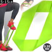 迷你環狀彈力帶5~15磅.乳膠阻力繩.拉筋阻力帶拉力帶彈力繩瑜珈拉力圈擴胸器舉重量訓練復健輔助