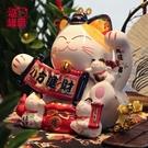 福緣貓店鋪大號招財貓日式擺件家居陶瓷儲蓄罐開業收銀臺創意禮品【快速出貨】