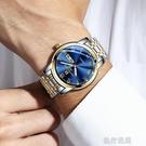 手錶男 新款男錶男士概念情侶手錶男女學生運動石英防水時尚非機械錶