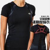 BodyVine 巴迪蔓 運動壓縮衣 短袖 背部姿勢穩固 女款