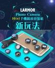 【EC數位】Larmor LM-DG10 10合1專業手機鏡頭組-廣角/魚眼/微距等特效鏡頭 附收納盒