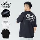 短T恤 MIT韓版ORIGINAL英文印花五分袖短袖上衣【NW621027】