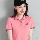 夏装短袖t恤女韩版宽鬆休闲女装运动翻领polo衫女士体恤 可然精品