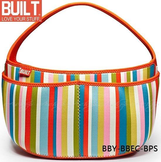 【A Shop】BUILT NY Essentials Caddy寶貝用品收納提籃BBY-BBEC系列-共3色