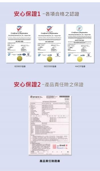 草本之家-日本寒天錠350粒