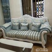 歐式沙發組合布藝小戶型簡歐整裝美容院公寓客廳三人小奢華可拆洗QM 依凡卡時尚