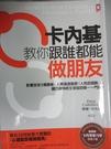 [ISBN-13碼] 9789863842347 [ISBN] 9863842346