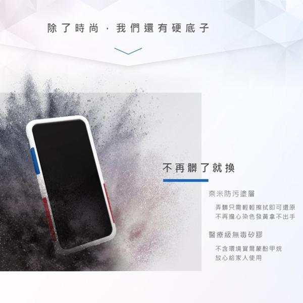 太樂芬 iPhone Xs Max XR X NMD 抗污防摔手機殼 Telephant iPhone 8 i8 Plus i7 i6s 邊框保護殼 透明背蓋 防摔殼