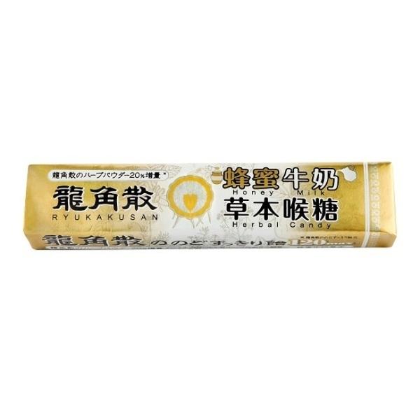 龍角散蜂蜜牛奶草本喉糖40g