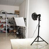 攝影棚 100W太陽燈視頻拍攝補光燈高功率人像服裝拍照攝影棚燈常亮打光燈 1995生活雜貨 NMS
