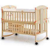 嬰兒床 艾貝比 嬰兒床拼接大床實木寶寶床新生兒多功能兒童床搖籃床bb床 夢藝家