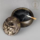 菸灰缸創意個性潮流多功能帶蓋裝飾品擺件
