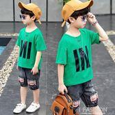 童裝男童夏裝套裝2019新款兒童洋氣中大童韓版夏季兩件套帥氣潮衣-Ifashion